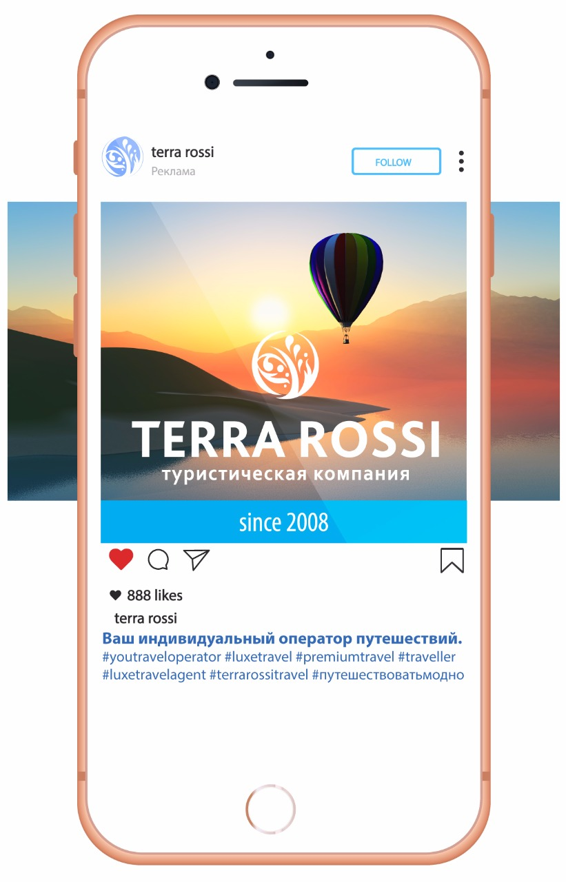Terra Rossi