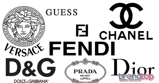 3fb34e7af143dae Самые дорогие бренды 2018 года: рейтинг лучших - Галерея бутиков APRIORI